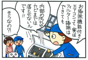 manga_20150615