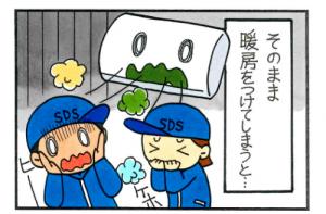 manga_20151015